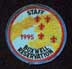 1995 Staff Hat Patch